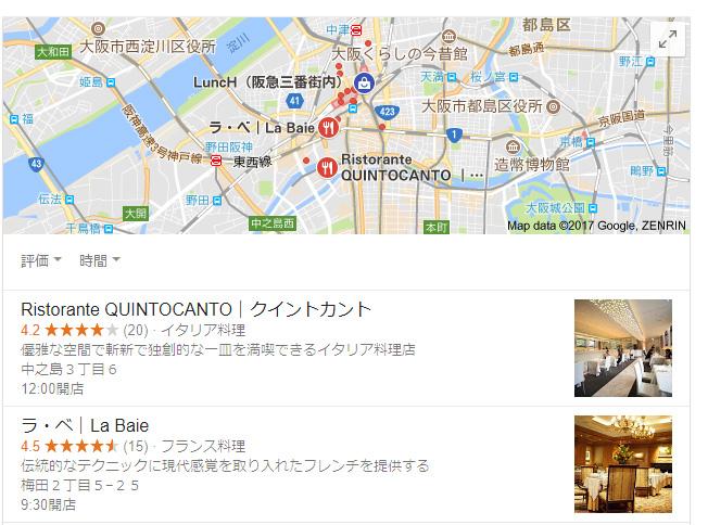 googleマップ例